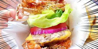 【嘘やろ】バンズの代わりにカニで肉を挟んだハンバーガーが現れる!頼んだら想像以上にカニで笑った!板橋「東京エールワークス タップルーム」 | ロケットニュース24