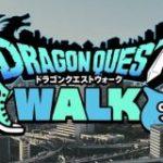 スクエニ、スマホ向け位置ゲーム「ドラゴンクエストウォーク」を発表。年内にリリースへ : IT速報
