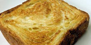 外観はどう見てもブティックなのにデニッシュ食パンが激ウマなお店「ゴールドスターベーカリー」 | ロケットニュース24