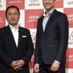 Airbnbが新宿区と提携、民泊の環境と意識のレベルアップ目指す | TechCrunch