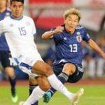 【海外の反応】「レベルが違う」日本代表、永井の2ゴールでエルサルバドルに快勝!久保建英A代表デビューで存在感! | NO FOOTY NO LIFE