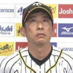 矢野監督、試合後のインタビューで感極まってガチ泣き : なんJ(まとめては)いかんのか?