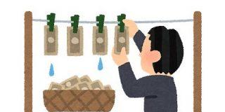 ヤフージャパンが信用スコアリング事業でいきなりやらかしている件について|やまもといちろう 公式ブログ
