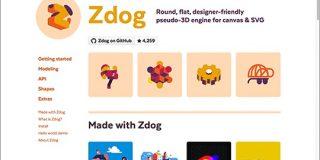 SVGやCanvasで実装した平らな要素を3Dモデルでレンダリングできる超軽量JavaScriptライブラリ -Zdog | コリス