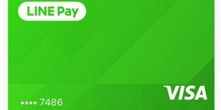 LINE PayがVisaクレカ決済に対応へ、海外でのタッチ決済は夢のEMVコンタクトレスか | TechCrunch