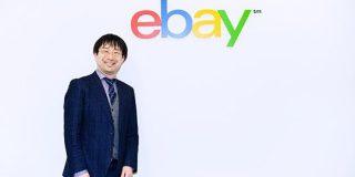 越境EC初心者向けeBayを使いこなす5つのコツ 自分も売れてる公認コンサルタントが大公開|ECzine