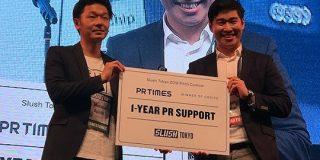 海外ECで購入した商品の国際転送サービスを展開する香港Buyandship、プレシリーズBラウンドでIVPなどから220万米ドルを調達 - THE BRIDGE