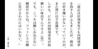 棋士の先生方の至言・名言がいっぱい #将棋語録を中吊り広告にしよう - Togetter