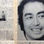 志村けんさんが音楽雑誌で書いていたレコードレビューが真面目で音楽への愛に溢れた素晴らしい文章だったと話題に – Togetter