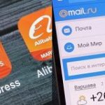 Alibaba(阿里巴巴)、Mail.ruとJVを設立しロシアでの事業展開を加速 – THE BRIDGE