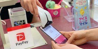 PayPayが7月還元に向けて新たな動き、サーティワンアイスで決済可能に | TechCrunch
