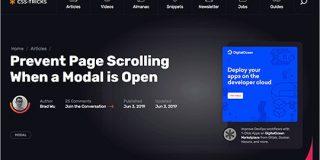 モーダルを開いている時にページがスクロールしてしまうのを防ぐCSSとJavaScriptのテクニック | コリス