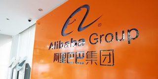 Alibaba(阿里巴巴)、香港証券取引所にIPOを申請 - THE BRIDGE