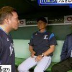 ノムさん、10年ぶりに甲子園へ 西武ベンチと矢野監督を直撃 : なんJ(まとめては)いかんのか?