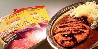 チャンピオンカレー30年前の味を復刻「旧本店のマトンカレー」|ASCII.jp