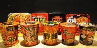 本当に辛いカップ麺はどれだ!激辛カップ麺9種をnomooo編集部で食べ比べてみた | nomooo