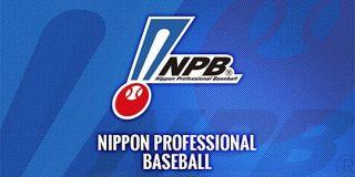 【朗報】プロ野球、現役ドラフトを導入へ : やみ速