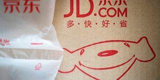 JD.comの物流部門が約230億円を投資ファンドから調達 | TechCrunch