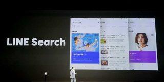 LINE、検索事業に再参入-LINE内コンテンツやインフルエンサー、ロケーションに注力 - CNET