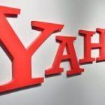 ヤフー、フリマアプリ参入 ペイペイと連携 : 日本経済新聞