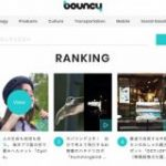 朝日新聞社がViibarから動画メテ?ィア「bouncy」事業を譲受 – THE BRIDGE