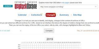 Wayback Machineに新機能「Changes」が追加。コンテンツの追加と削除の差分が比較可能に|SEO Japan
