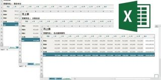 【Excel】「作業グループ」って知ってる?複数のシートを一度に編集できる便利な機能 | furi-kake