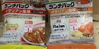 他県の人からすると理解不能だが、新潟県民にとってはどちらか一方だけだと『よろしいならば戦争だ』となってしまうのがこのランチパック「山崎パンの判断は正しい」 - Togetter