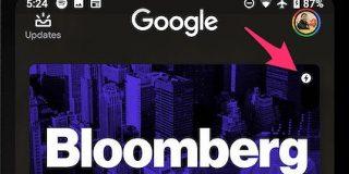 Google Discoverの最適化にはAMPがおすすめ⇒大きな画像を表示できるから | 海外SEO情報ブログ