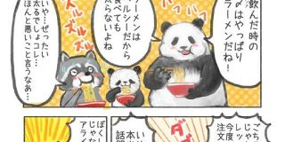 「苺は野菜だから苺バターも野菜」いちごバターの作り方を説明しつつ悪いことを言うパンダが可愛くておいしそう - Togetter