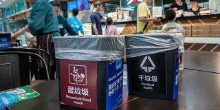 中国のゴミ分別はテックをフル活用、画像認識やQRコード、ミニアプリで | TechCrunch