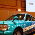 DeNAのタクシー配車アプリ「MOV」が関西でも本格展開-AI探客システムを導入 – CNET