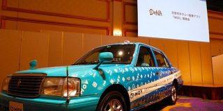 DeNAのタクシー配車アプリ「MOV」が関西でも本格展開-AI探客システムを導入 - CNET