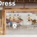 月額4万円からの住み放題ADDressに新拠点、北鎌倉や伏見、屋久島も | TechCrunch