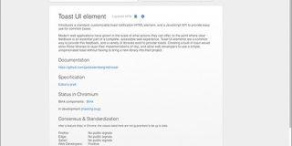 HTMLに新しい要素ができる動き、ポップアップする通知パネル用のtoast要素 | コリス