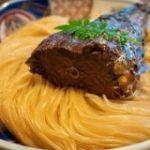 【長浜】湖北地方に昔から伝わる焼鯖そうめんを頂きました。とても旨いです@翼果楼 (よかろう)初訪問 – 八五九堂 Blog