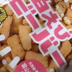【NBA】八村塁選手がチームメイトに日本のローカル菓子を配る → ウマすぎと大絶賛! その『白えびビーバー』を食べてみた / 買える場所も聞いてみた! | ロケットニュース24