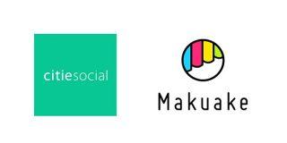 Makuake、台北拠点のECプラットフォーム「citiesocial(找 好東西)」と提携-東南アジア4市場で製品販売支援 - THE BRIDGE