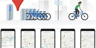 「Googleマップ」でシェア自転車の情報をリアルタイム提供-残っている台数も掲載 - CNET