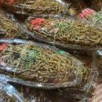 見よ、この焼きそばパンを!! – Togetter