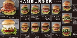 【衝撃】モスバーガーが始める高級店「モスプレミアム」の値段が高すぎる件 / ハンバーガーは最安で1個1000円から | ロケットニュース24