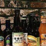 【夏におススメ!】都内でクラフトビールが飲み放題のお店5選|食べログまとめ