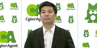 [3分でわかる] サイバーエージェント2019年9月期Q3決算発表 | TechWave