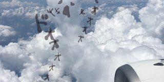 飛行機に乗ってる時間って暇だから、雲の写真撮ってラクガキするとめっちゃ楽しいよ!「暇つぶしの天才」「子供なら何時間でもやりそう」 - Togetter