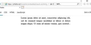 IE11やEdgeにも対応できる、CSSだけで3行目でテキストの文末を「…」で省略する   かちびと.net