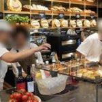 スタバのパン専門店『プリンチ』が高級すぎたので、寿司屋のように「おまかせで」と言ってみたらこうなった | ロケットニュース24