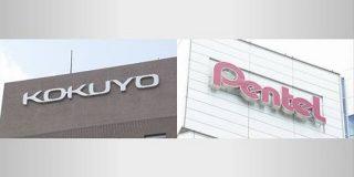 コクヨ、ぺんてるの実質的な筆頭株主に ぺんてる側は反発 | NHKニュース