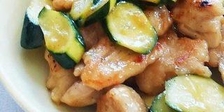 夏に食べたい組み合わせ!食材2つの「鶏むね肉×ズッキーニだけ」簡単おかず | クックパッドニュース