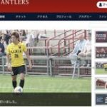 【朗報】メルカリ、J1鹿島アントラーズの経営権を15億円でお買い上げ : IT速報