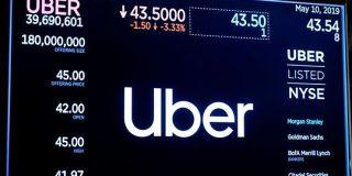 Uberがコスト削減促進で400人解雇 | TechCrunch